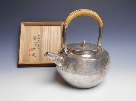 秦蔵六 純銀竜首盉式湯瓶