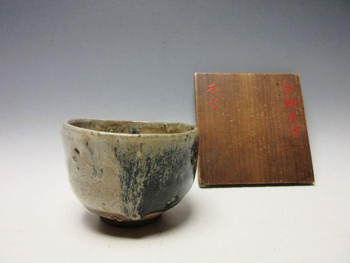 朝鮮唐津 茶碗